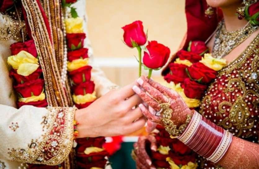 आपकी कुंडली अंतरजातीय विवाह की संभावनाओं के बारे में क्या बताती है